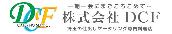 株式会社 DCF